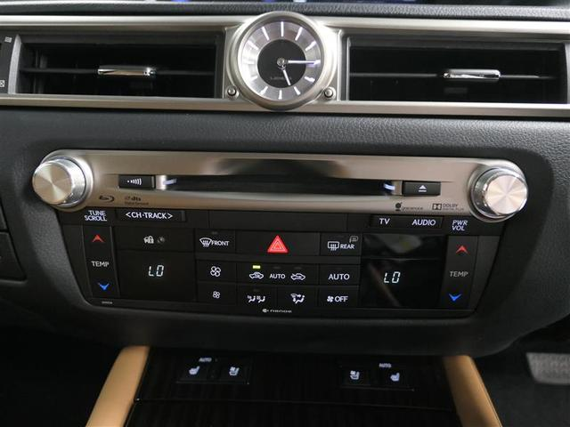 GS350 バージョンL  LEXUS認定中古車(11枚目)