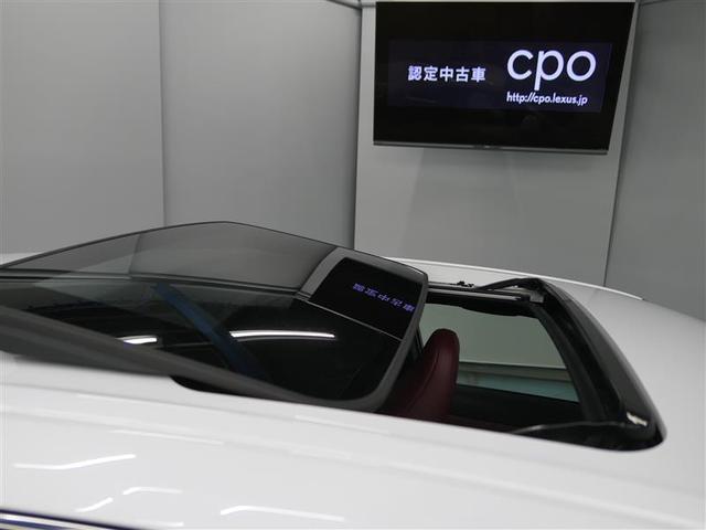 CT200h Fスポーツ LEXUS認定中古車(20枚目)