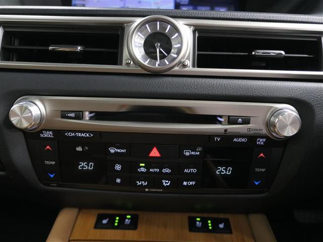 GS450h バージョンL LEXUS認定中古車(10枚目)