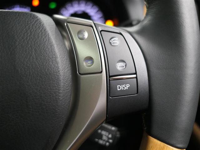 GS450h バージョンL LEXUS認定中古車(14枚目)
