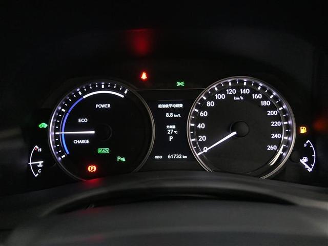 GS450h バージョンL LEXUS認定中古車(15枚目)