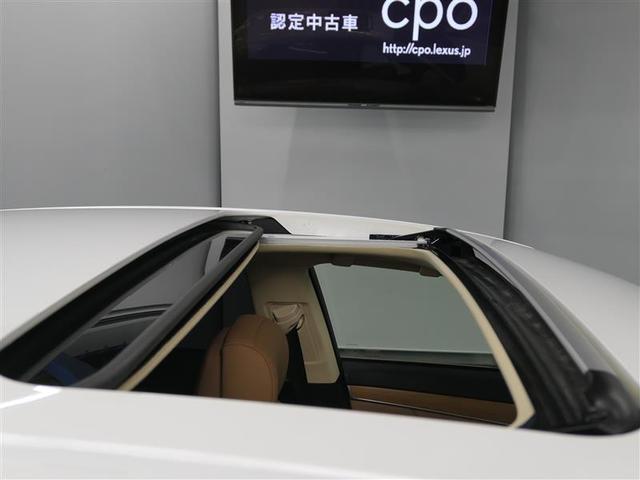 GS450h バージョンL LEXUS認定中古車(18枚目)