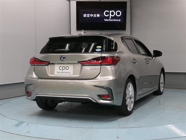 CT200h バージョンC LEXUS認定中古車(2枚目)
