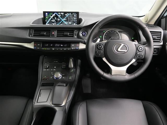 CT200h バージョンC LEXUS認定中古車(6枚目)