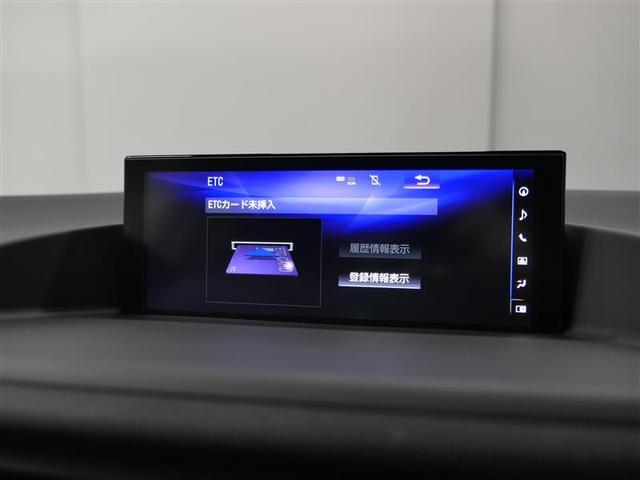 CT200h バージョンC LEXUS認定中古車(8枚目)