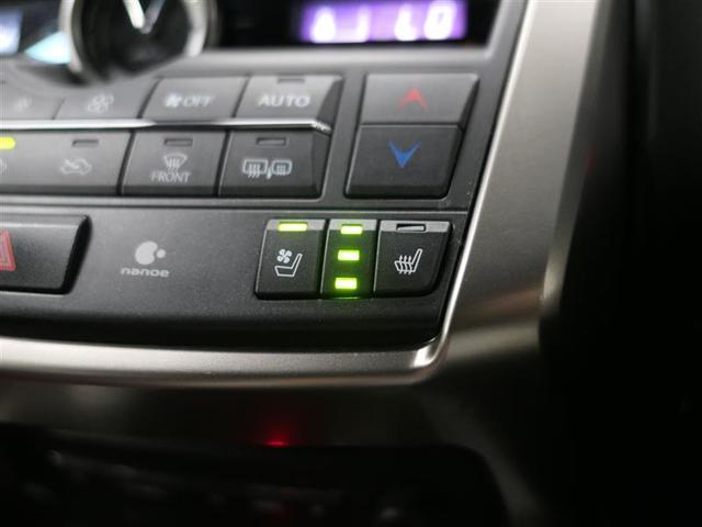 NX200t Fスポーツ LEXUS認定中古車(13枚目)