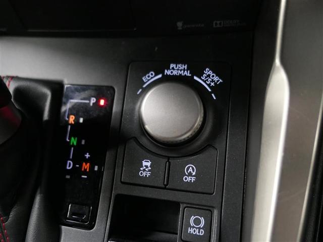 NX200t Fスポーツ LEXUS認定中古車(14枚目)