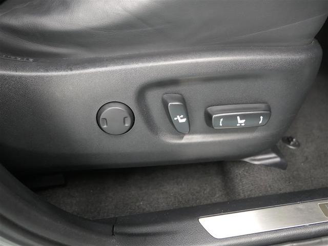 「レクサス」「NX」「SUV・クロカン」「大阪府」の中古車16