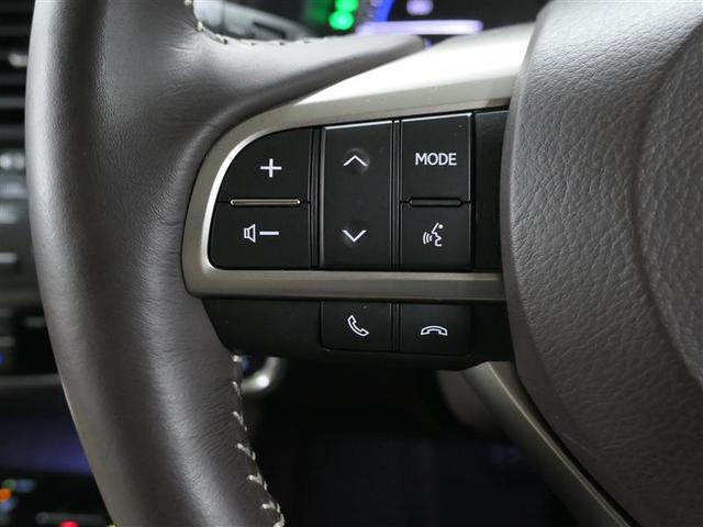RX450h バージョンL LEXUS認定中古車(9枚目)