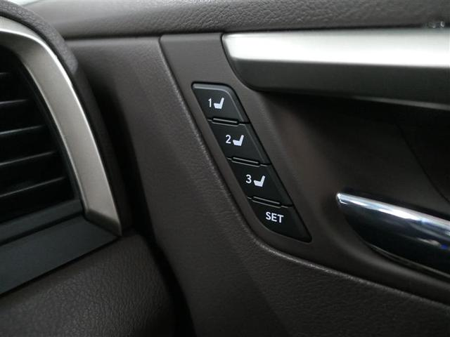 RX450h バージョンL LEXUS認定中古車(15枚目)