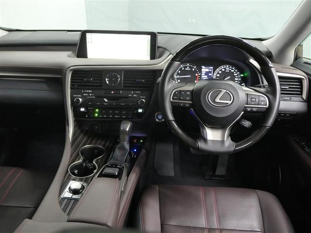 RX300 バージョンL LEXUS認定中古車(8枚目)