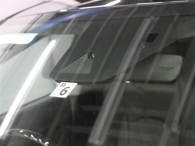 RX300 バージョンL LEXUS認定中古車(9枚目)