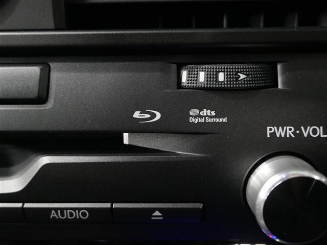 RX300 バージョンL LEXUS認定中古車(13枚目)