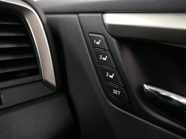 RX300 バージョンL LEXUS認定中古車(17枚目)