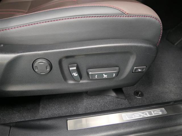 RX300 バージョンL LEXUS認定中古車(19枚目)