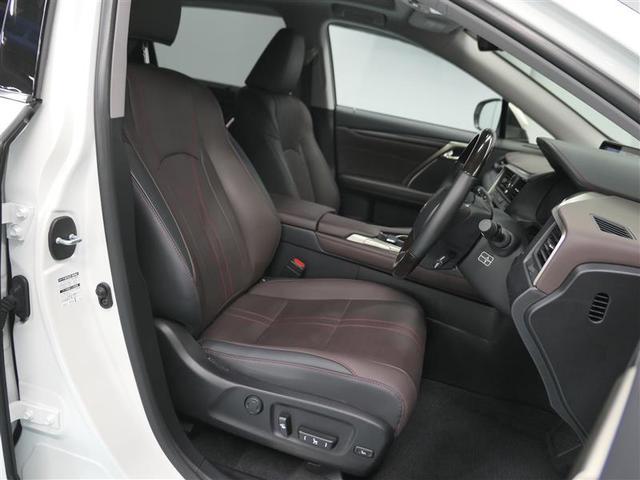RX450h バージョンL LEXUS認定中古車(7枚目)