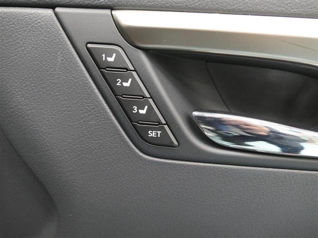 RX450h バージョンL LEXUS認定中古車(17枚目)