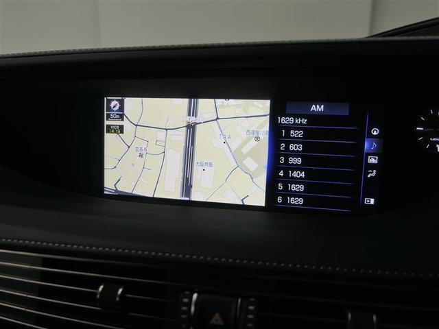 LS500h Iパッケージ LEXUS認定中古車(7枚目)