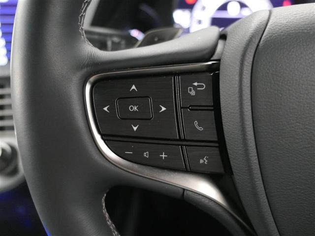 LS500h Iパッケージ LEXUS認定中古車(8枚目)