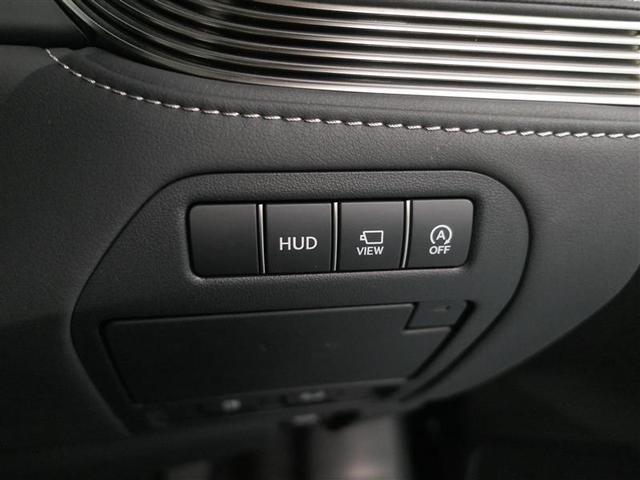LS500h Iパッケージ LEXUS認定中古車(13枚目)
