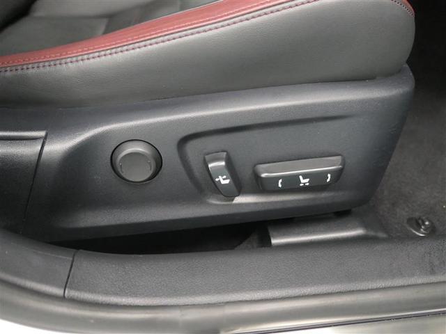「レクサス」「IS」「セダン」「大阪府」の中古車16