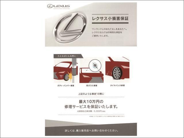 RX450h バージョンL LEXUS認定中古車(2枚目)