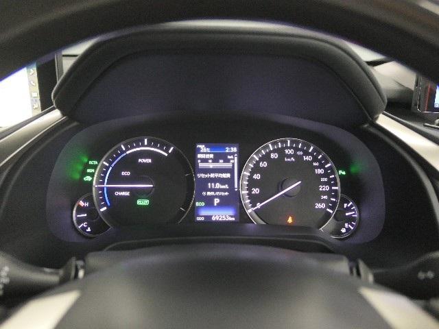 RX450h バージョンL LEXUS認定中古車(12枚目)