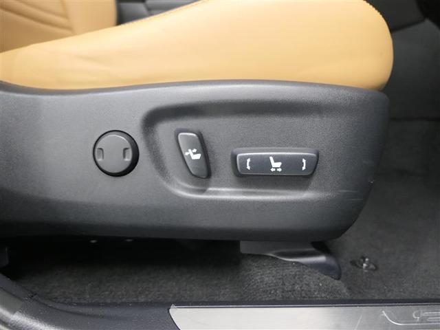 NX200t Iパッケージ LEXUS認定中古車(8枚目)