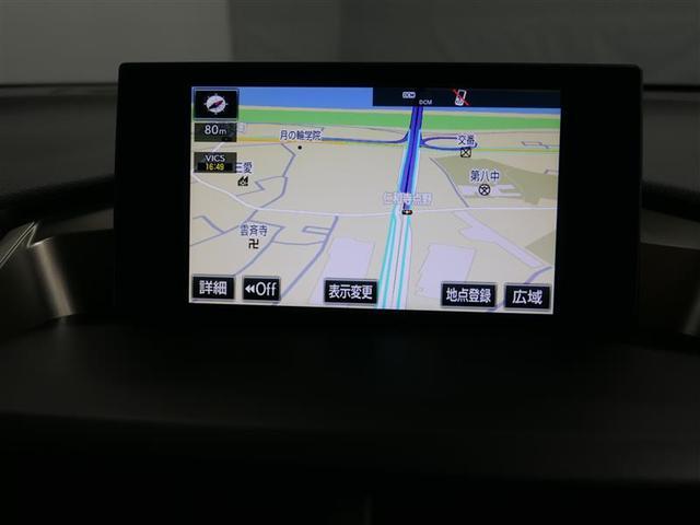 NX200t Iパッケージ LEXUS認定中古車(9枚目)