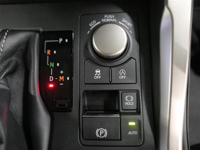 NX200t Iパッケージ LEXUS認定中古車(12枚目)