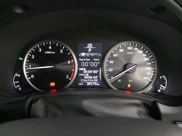 NX200t Iパッケージ LEXUS認定中古車(15枚目)