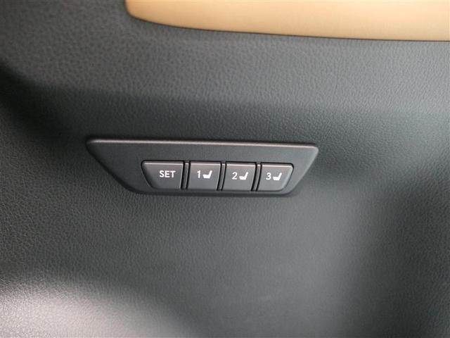 NX200t Iパッケージ LEXUS認定中古車(17枚目)