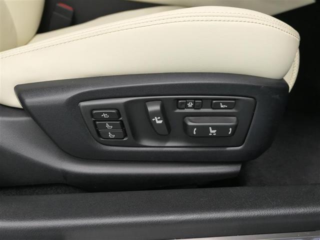GS450h バージョンL LEXUS認定中古車(8枚目)