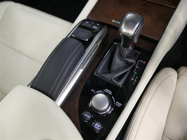 GS450h バージョンL LEXUS認定中古車(12枚目)