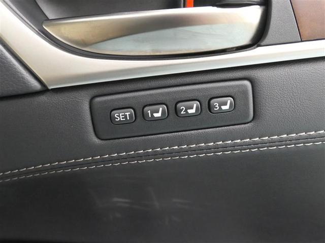 GS450h バージョンL LEXUS認定中古車(17枚目)