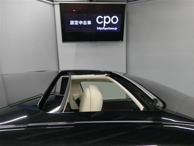 GS450h バージョンL LEXUS認定中古車(19枚目)