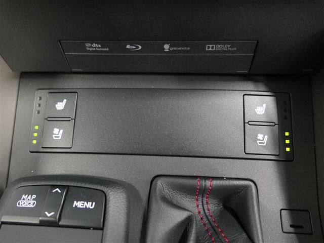 IS300h Fスポーツ LEXUS認定中古車(11枚目)