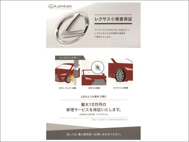 LS500h バージョンL LEXUS認定中古車(2枚目)