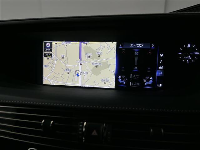 LS500h バージョンL LEXUS認定中古車(9枚目)