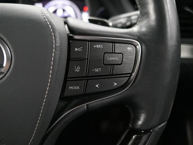 LS500h バージョンL LEXUS認定中古車(12枚目)