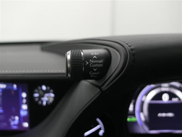 LS500h バージョンL LEXUS認定中古車(14枚目)