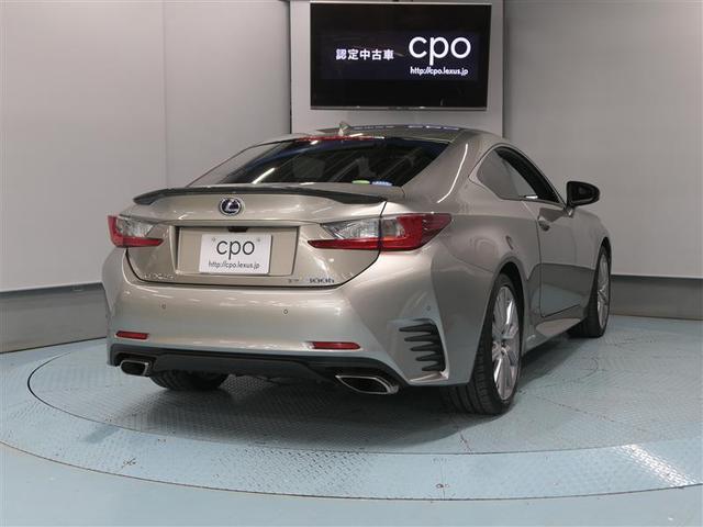 RC300h バージョンL LEXUS認定中古車(2枚目)