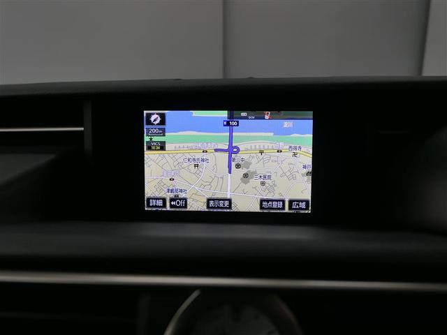 RC300h バージョンL LEXUS認定中古車(7枚目)