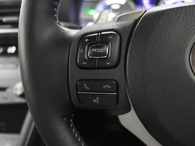 RC300h バージョンL LEXUS認定中古車(8枚目)