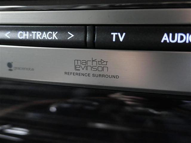 LS600hL エグゼクティブパッケージLEXUS認定中古車(8枚目)