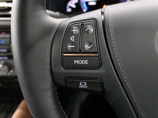 LS600hL エグゼクティブパッケージLEXUS認定中古車(9枚目)