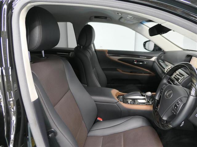 LS600hL エグゼクティブパッケージLEXUS認定中古車(19枚目)