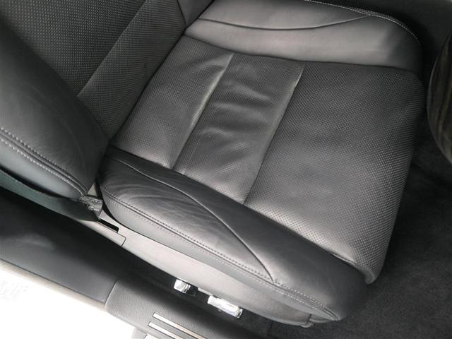 LS600h バージョンC LEXUS認定中古車(8枚目)