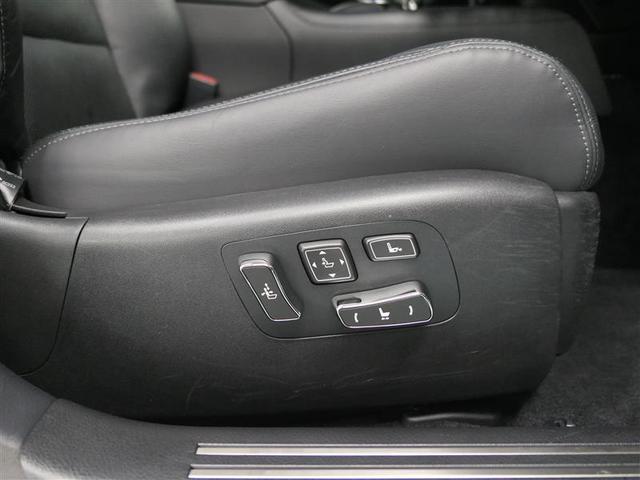 LS600h バージョンC LEXUS認定中古車(9枚目)
