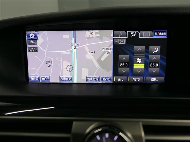 LS600h バージョンC LEXUS認定中古車(10枚目)